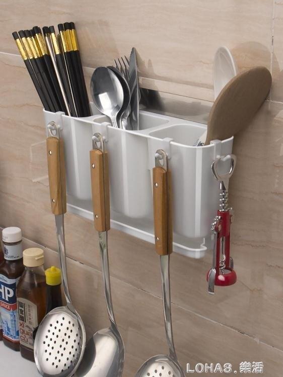 家用免打孔筷子籠置物架廚房壁掛瀝水筷子筒吸盤筷筒筷架收納筷桶
