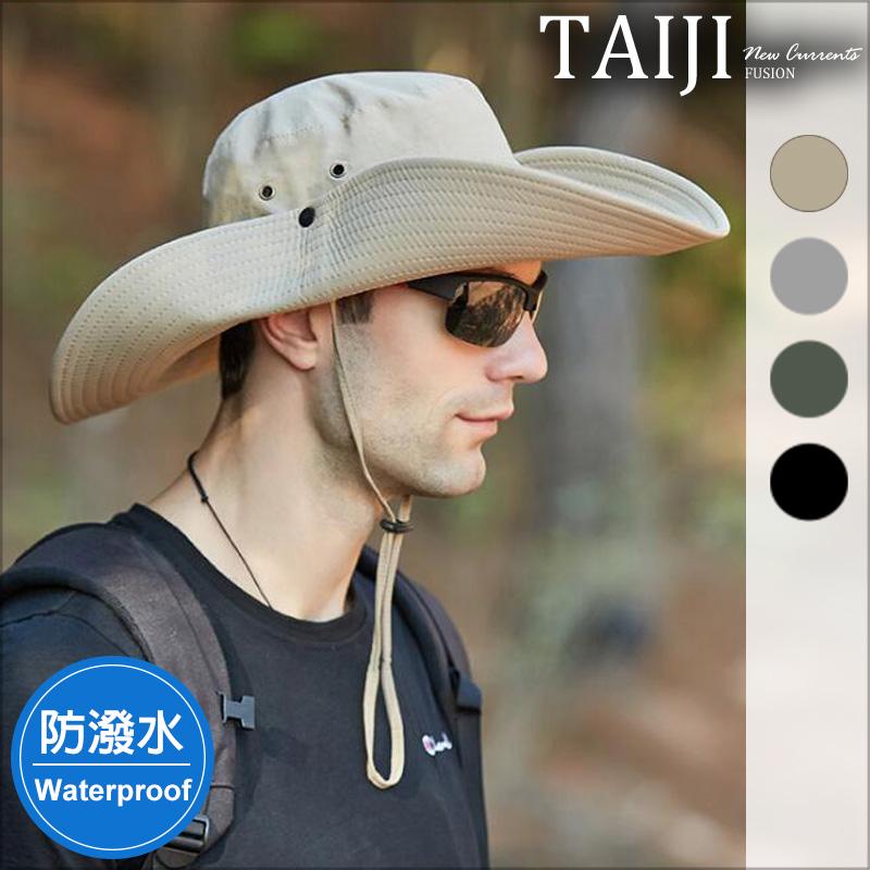 機能登山帽‧戶外機能大帽沿可反摺防潑水防曬透氣掛繩漁夫帽‧4色【NXHA8325】-TAIJI