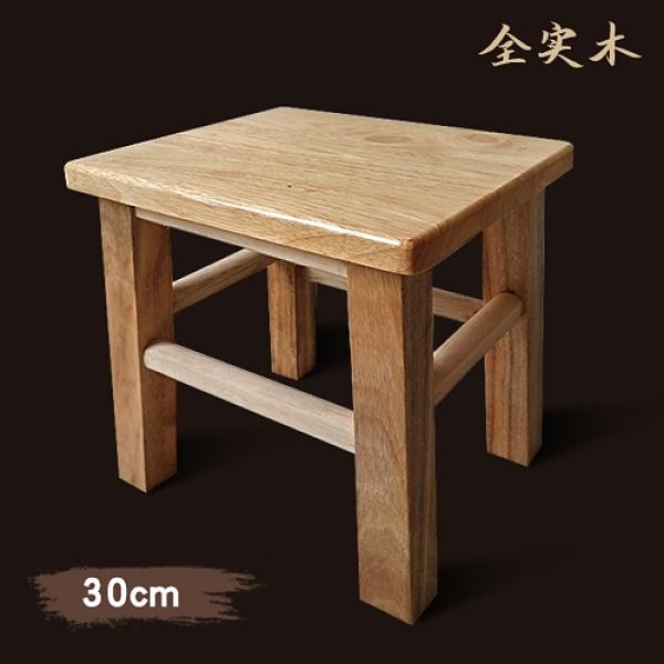 多功能收納 宿舍專用 時尚換鞋凳 圓凳成人沙發凳 矮凳子 創意茶幾凳 凳子 實木凳 換鞋凳 原木凳