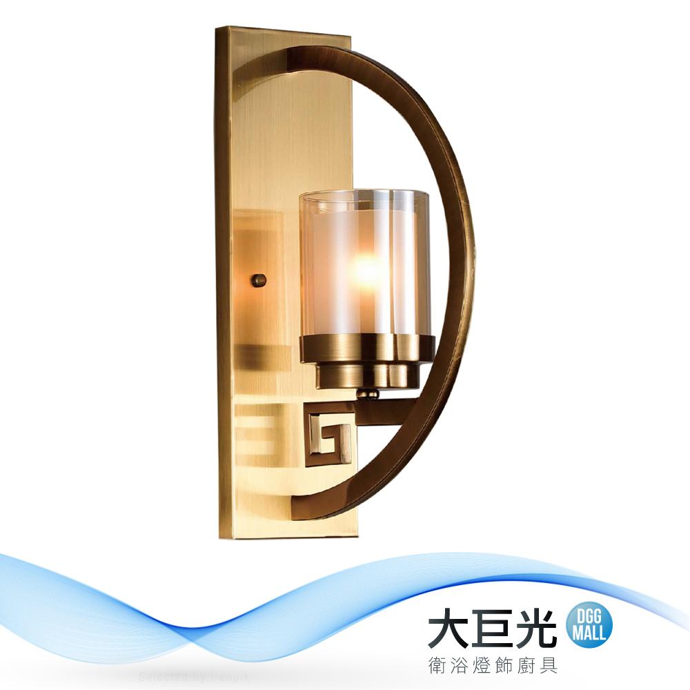 【大巨光】時尚風-E27 單燈壁燈-中(ME-4472)