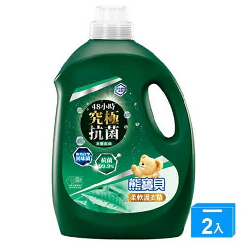 熊寶貝柔軟護衣精茶樹抗菌3L【兩入組】【愛買】