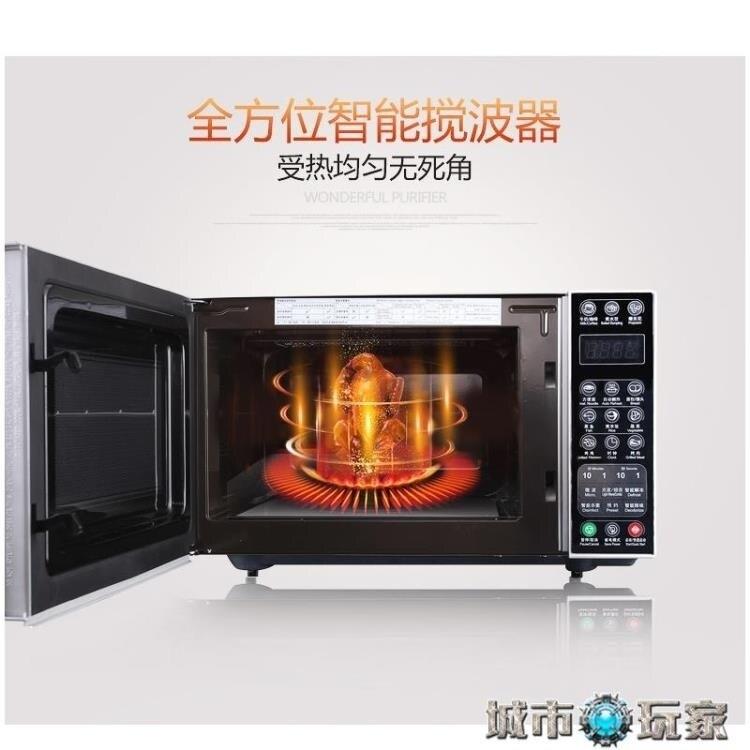 微波爐 格蘭仕微波爐G70F20CN3L-C2(R1) 銀光波燒烤一體家用220V MKS 下標免運