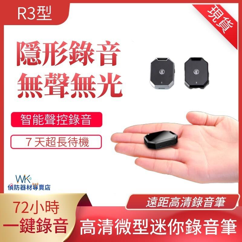 (12小時出貨) 錄音筆 針孔密錄 內建16g+磁力+聲控錄音+專業高清降噪+超小長待機+遠距取證