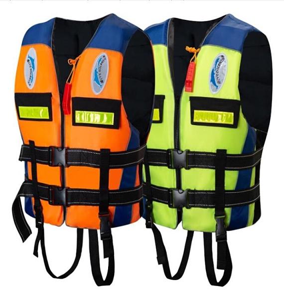 救生衣 專業加厚救生衣船用游泳漂流大浮力大人救身馬甲兒童便攜背心【快速出貨】