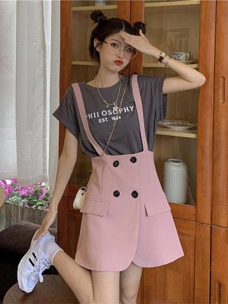 背帶裙夏季韓版2021新款雙排扣俏皮減齡高腰顯瘦不規則背帶裙女學生裙子 雲朵