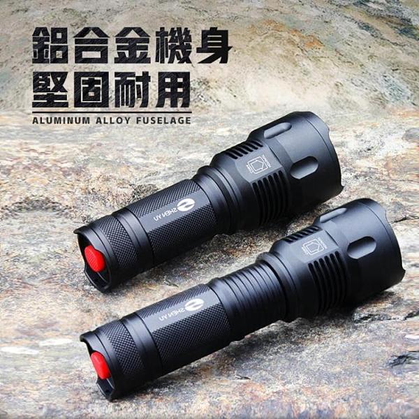 手電筒 【台灣現貨】 手電 探照燈 可充電 便攜超亮手電筒