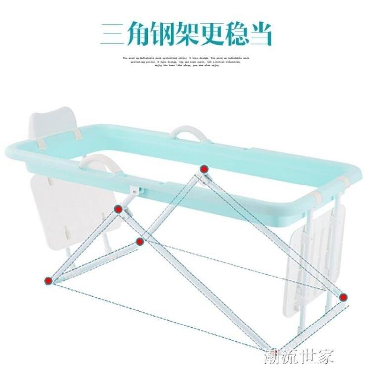 可折疊成人泡澡桶塑料洗澡桶家用沐浴盆大號全身女浴缸加厚浴桶 快速出貨