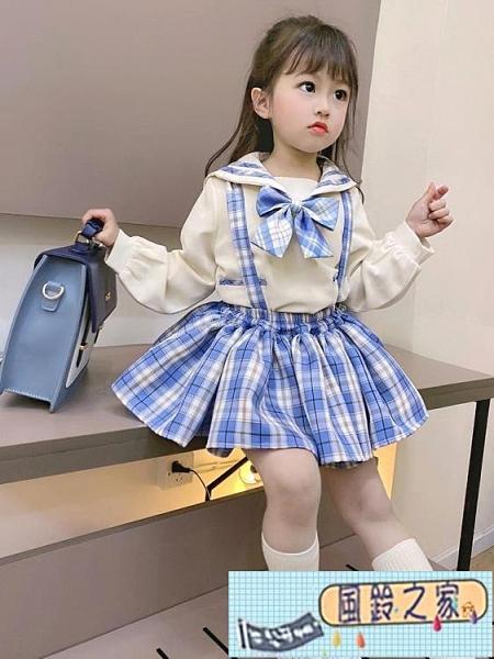 女童短裙春款背帶格子百褶裙中小童半身jk制服【風鈴之家】