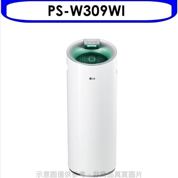 LG樂金【PS-W309WI】空氣清淨機 (直立式) 白色 優質家電
