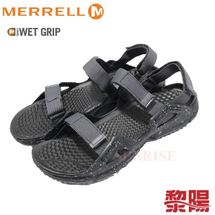 MERRELL 美國 50253 Hydrotrekker Strap 水陸兩棲運動涼鞋 男款 灰色 舒適/EVA中底