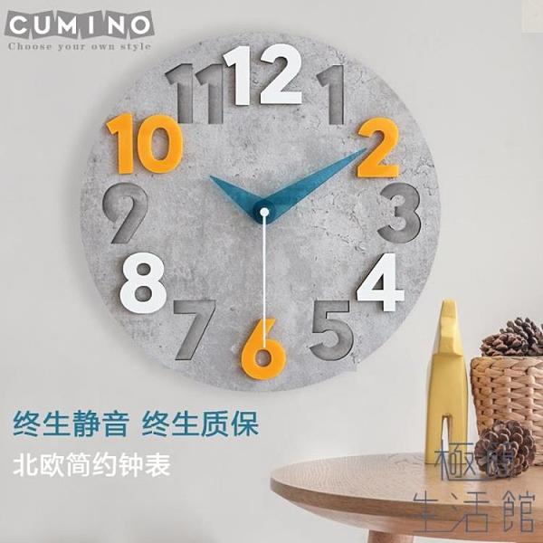 掛鐘簡約現代家用鐘表墻上藝術靜音大輕奢掛鐘【極簡生活】