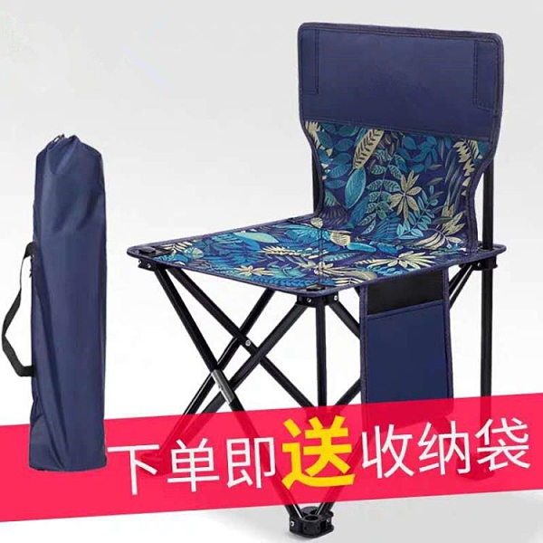 折疊椅子戶外便攜靠背釣魚椅凳畫凳美術寫生椅馬扎小椅子折疊凳子