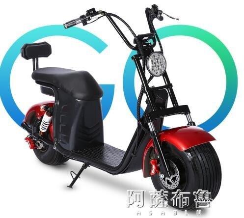 電動車 艾跑哈雷電瓶車雙人鋰電池滑板車新款成人男女代步踏板電動摩托車 MKS阿薩布魯