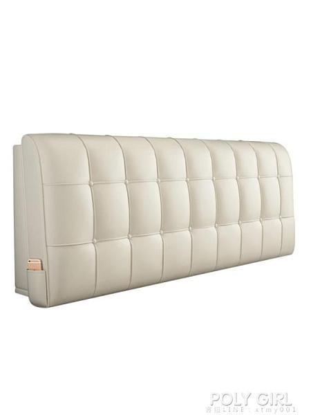 古嘉床頭靠墊軟包榻榻米雙人大靠背墊床頭罩床上靠枕床靠墊可定制 ATF polygirl