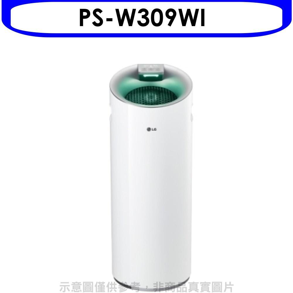 LG樂金【PS-W309WI】空氣清淨機 (直立式) 白色 分12期0利率