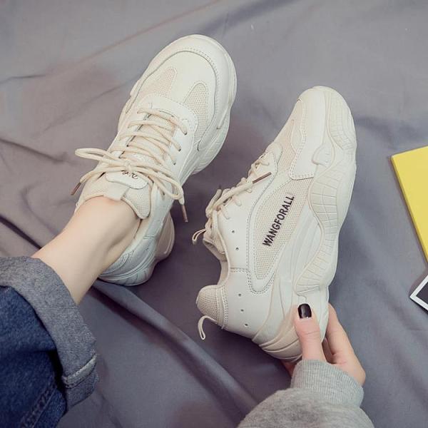 老爹鞋女 休閑老爹鞋運動鞋運動小白鞋春季女韓版老嗲鞋d老得爹鞋老dei多鞋 印巷家居