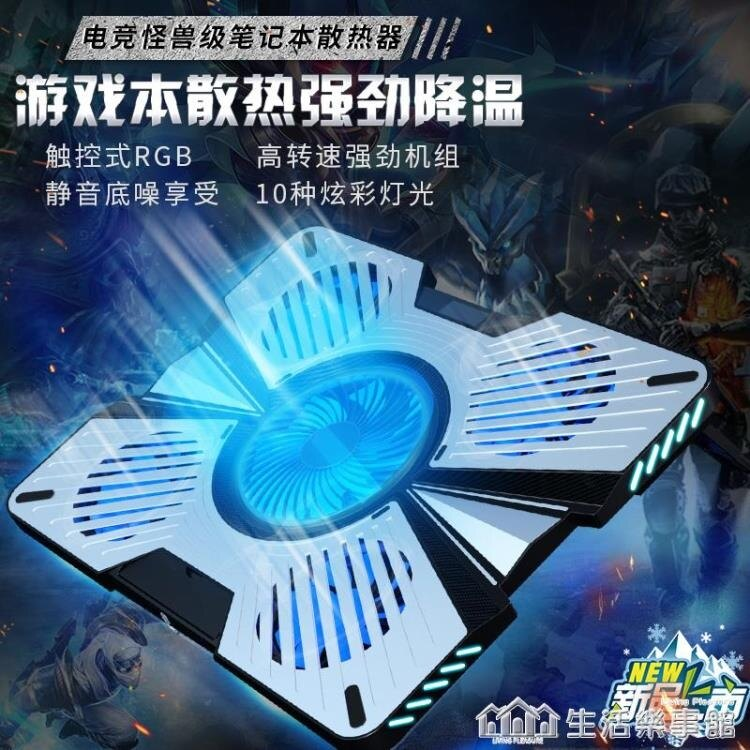 筆記本散熱器聯想拯救者y7000p戴爾華碩15.6游戲本外星人散熱板17.3寸電腦排風扇底座