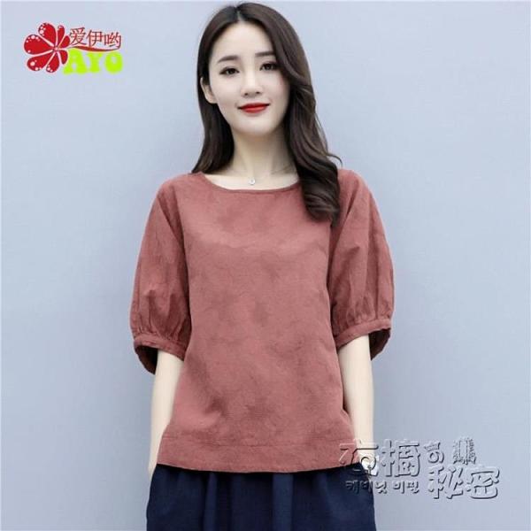 棉麻上衣 亞麻棉麻上衣女短袖t恤夏裝新款韓版寬松燈籠袖麻料半袖小衫 衣櫥秘密