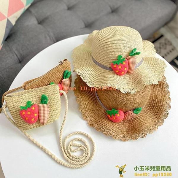 女寶寶遮陽帽夏薄款涼帽防曬太陽帽子夏可愛女童沙灘公主兒童草帽【小玉米】