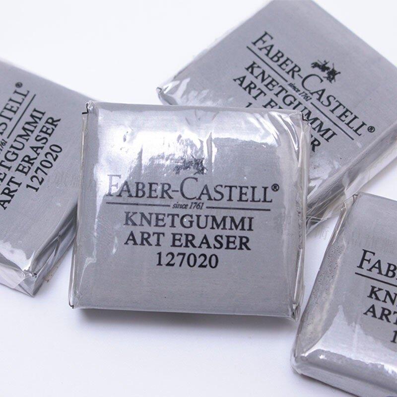 德國 Faber-Castell 輝柏 127020 軟橡皮擦 素描用軟橡皮 (灰色)