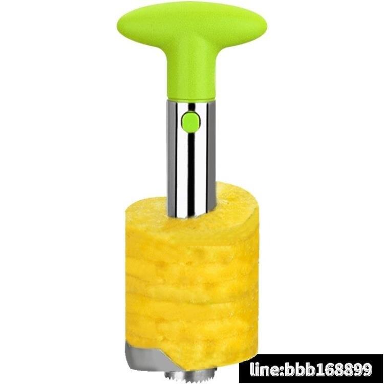削皮機 菠蘿刀削皮器削菠蘿器不銹鋼切菠蘿去眼器鳳梨去皮挖削菠蘿皮神器 快速出貨