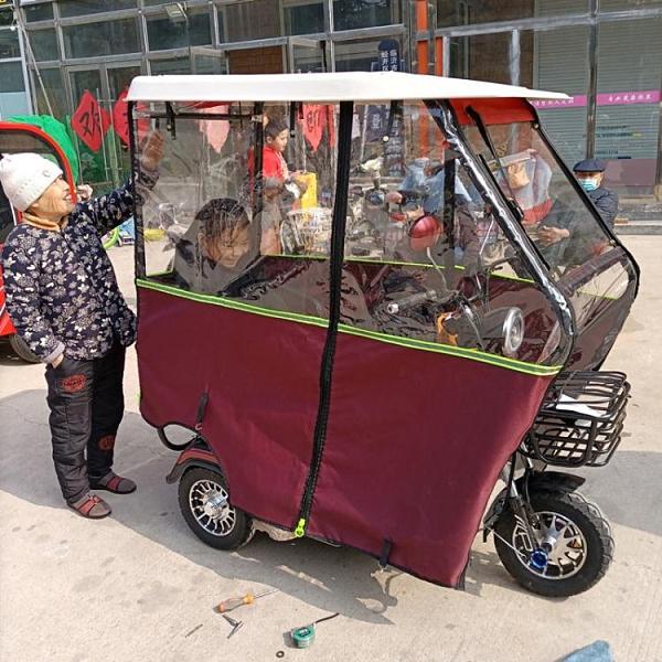 電動車遮陽罩 車篷三輪車雨篷全封閉透明遮陽棚休閒老年小巴士推拉款遮風擋雨蓬