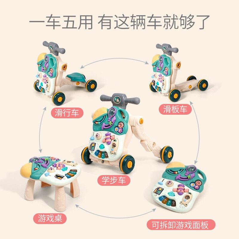 助步車 兒童三合一學步車多功能可坐防側翻o型腿手推車寶寶學走路助步車1『XY20841』