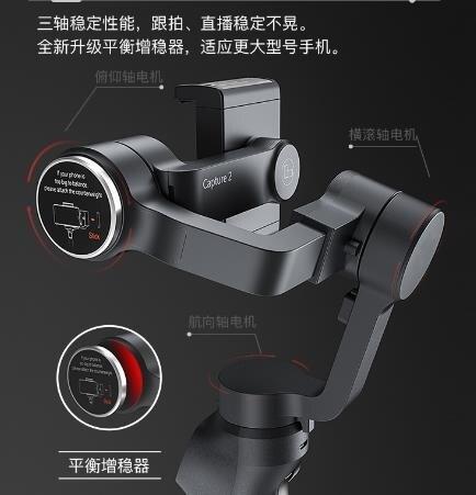 拍照穩定器 三軸人臉追蹤手持云台防抖穩定器手機拍攝支架相機拍照 【母親節禮物】 DF