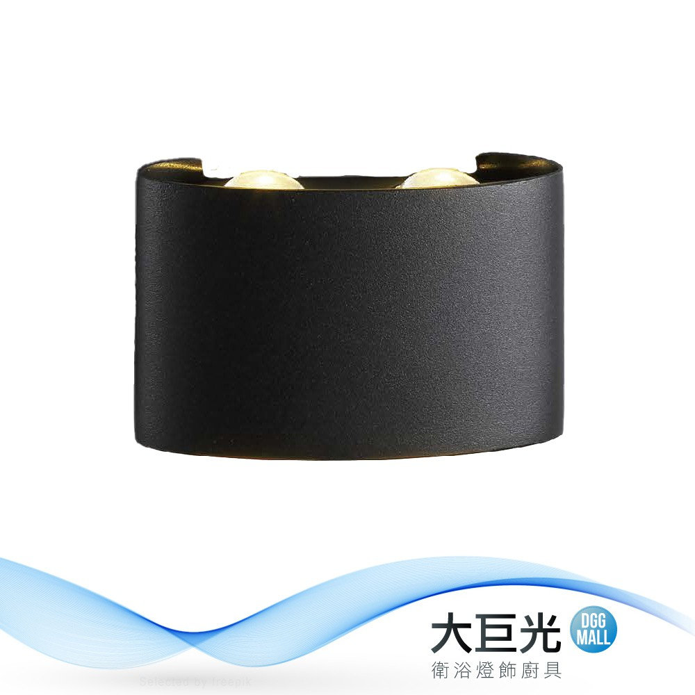 【大巨光】簡約風-附LED 2W4燈壁燈-小(ME-4693)