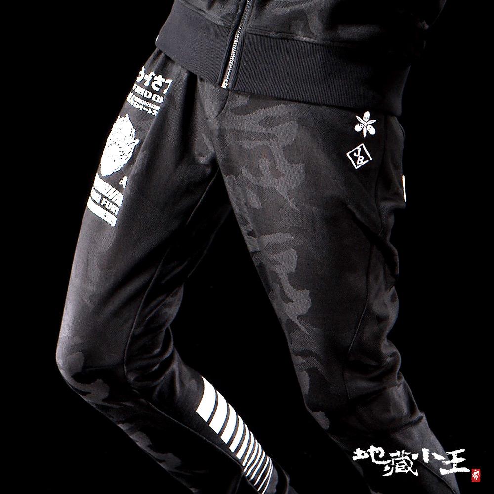 【9折限定】 迷彩剪接-潮流街頭迷彩提織3D棉褲 - BLUE WAY 地藏小王