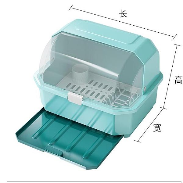廚房置物架裝碗筷收納盒放碗箱碗碟碗盤筷子家用瀝水碗架臺面碗柜