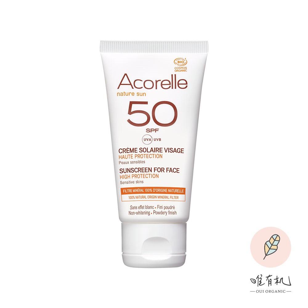 【OuiOrganic 唯有機】Acorelle日光意境-全護植萃臉部防曬乳SPF50 -無色
