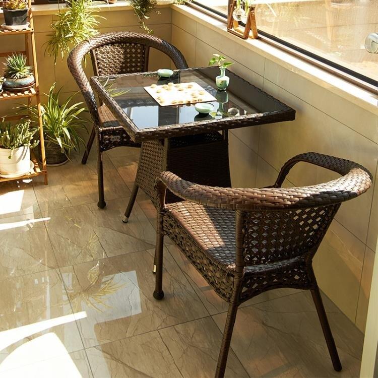 桌椅 陽台小桌椅藤椅三件套戶外茶幾組合露台庭院休閒桌椅室外編藤桌椅 宜品
