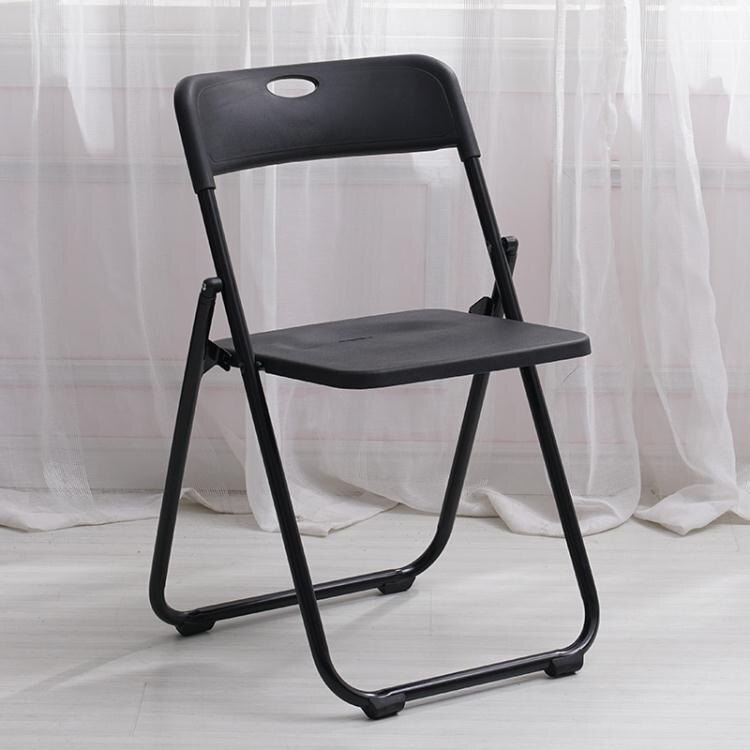 塑料椅子摺疊椅家用椅子辦公椅會議椅電腦椅培訓椅靠背椅摺疊凳子 ATF 艾瑞斯