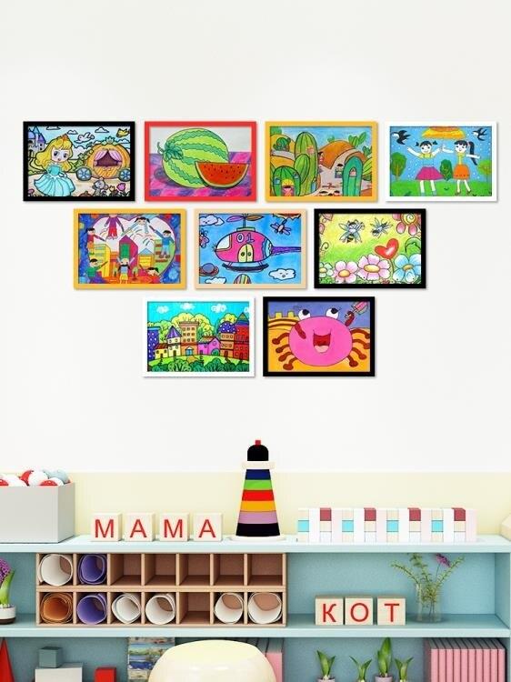 兒童畫框裝裱掛墻幼兒園簡易相框4K開8k美術素描A4a3水彩畫畫外架 艾瑞斯