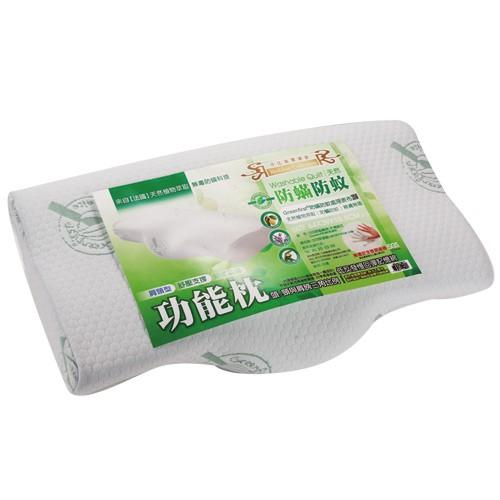 天然防螨防蚊肩頸功能枕(64x39x10.5cm)【愛買】