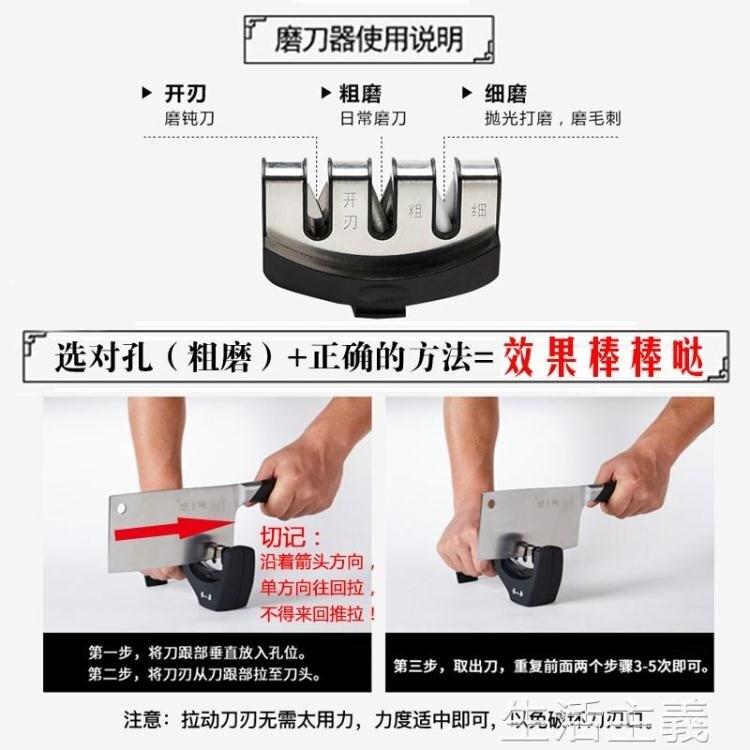 磨刀器 張小泉磨刀器家用磨刀石棍棒廚房菜刀快速電動剪刀多功能磨刀神器  快速出貨