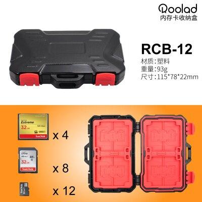 SD卡收納盒 存儲卡盒收納包記憶體卡盒 SD卡 CF卡TF多合一保護盒子銳來德Roolad『xxs18979』