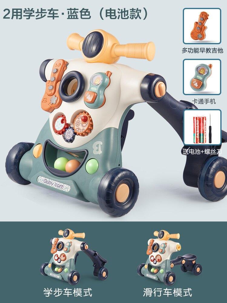 助步車 兒童學步車寶寶學走路推車三合一多功能防側翻手推助步車兒童玩具『XY20840』
