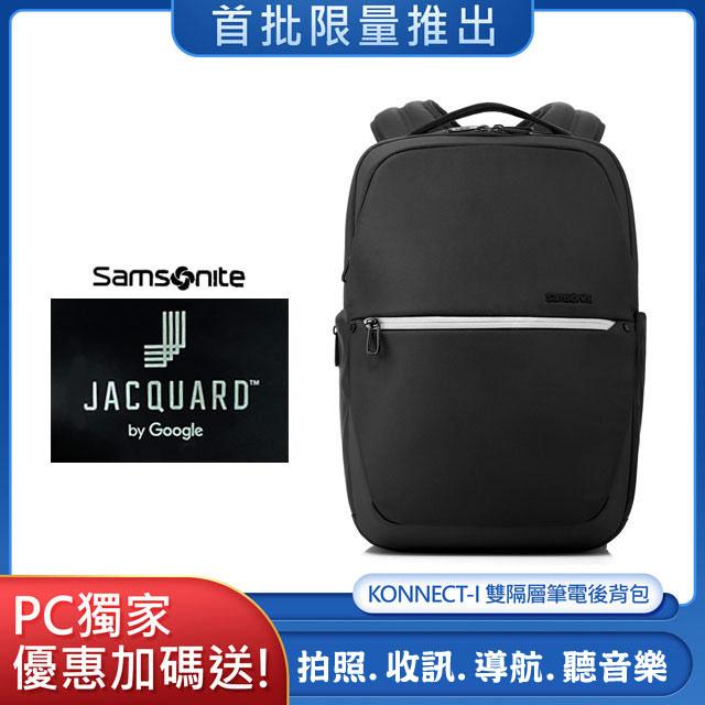 Samsonite新秀麗 x Google KONNECT-I 雙隔層筆電後背包(黑)
