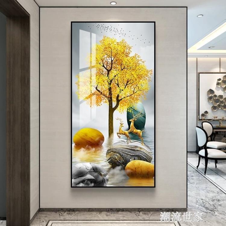 北歐玄關裝飾畫豎版走廊盡頭晶瓷畫入戶過道裝飾壁畫客廳輕奢掛畫 快速出貨