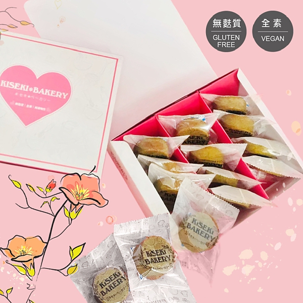 【Kiseki-Bakery】抹茶-神旺酥禮盒12顆入