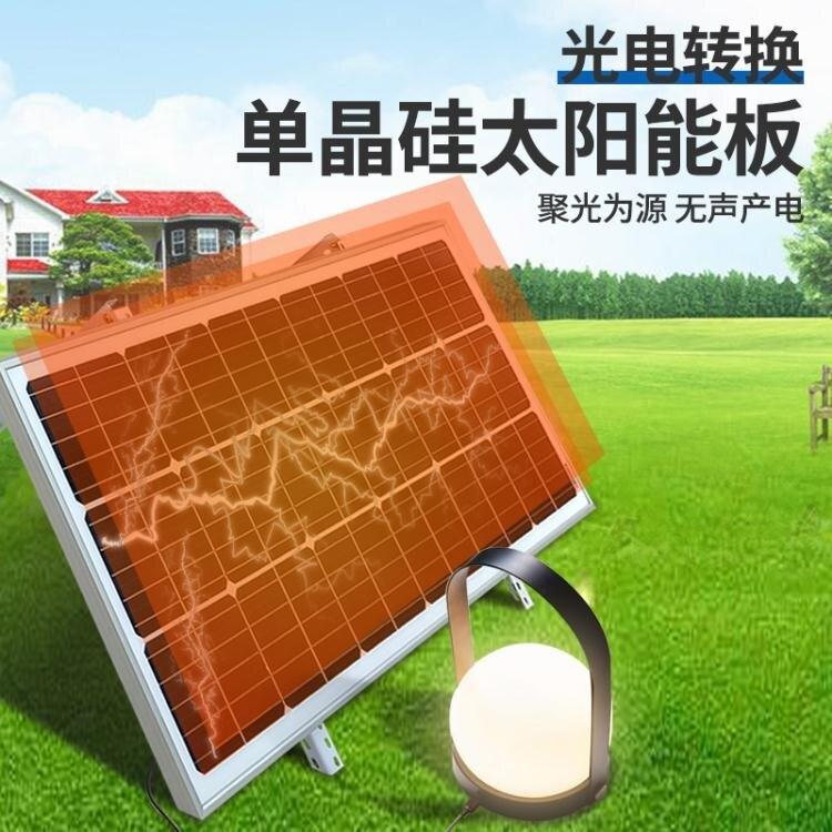 發電機 太陽能發電系統家用全套220v純正弦波單晶硅太陽能板光伏發電機