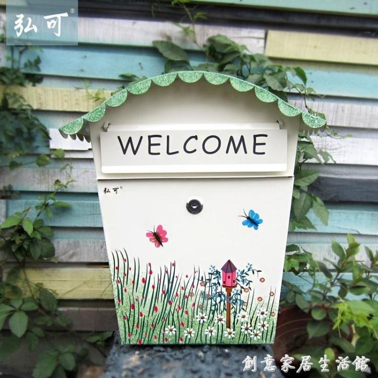 田園彩繪心理咨詢室信箱創意帶鎖小郵箱郵筒防水意見箱掛墻可印字