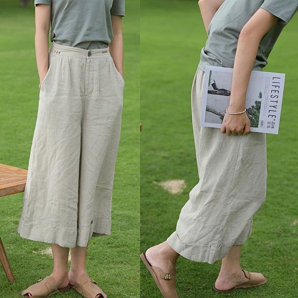法國石紋褶皺雨露亞麻刺繡寬管休閒褲/設計家 K210402
