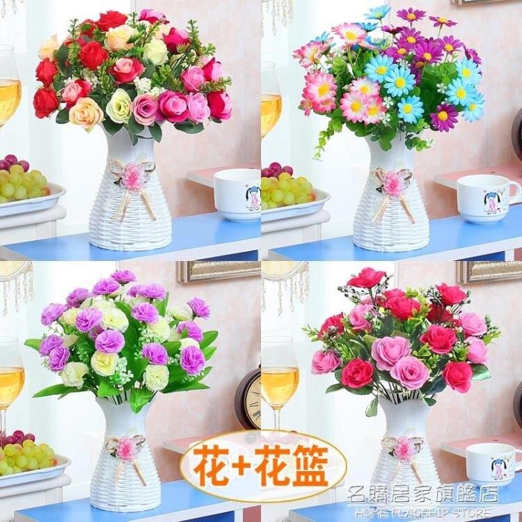假花仿真花 客廳餐桌花擺花塑料花卉套裝飾品茶幾餐桌干花束 擺件 NMS