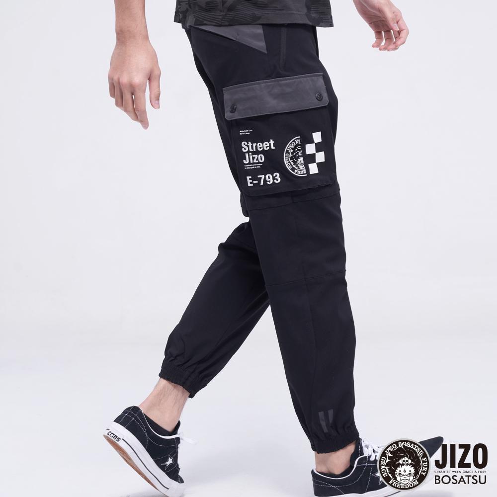 【9折限定】多功能貼袋直筒縮口褲- BLUE WAY 地藏小王