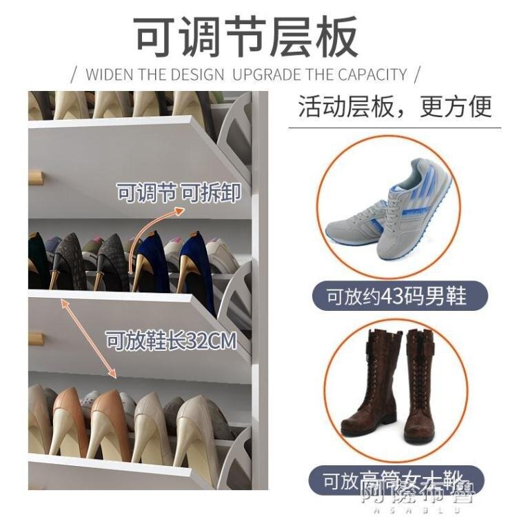 鞋櫃 超薄24CM翻斗式鞋櫃家用門口省空間大容量一體靠墻17CM收納玄關櫃 MKS【母親節禮物】