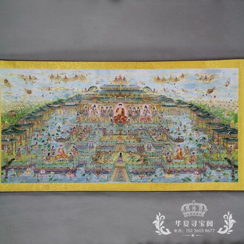 新品仿古國畫字畫山水畫中堂畫釋迦摩尼佛堂掛畫已裝裱西方極樂