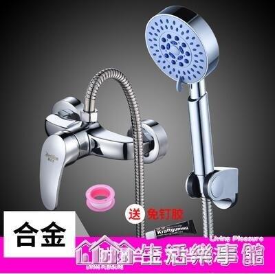 浴室冷熱水龍頭太陽能熱水器混水閥暗裝淋浴花灑龍頭洗澡開關配件